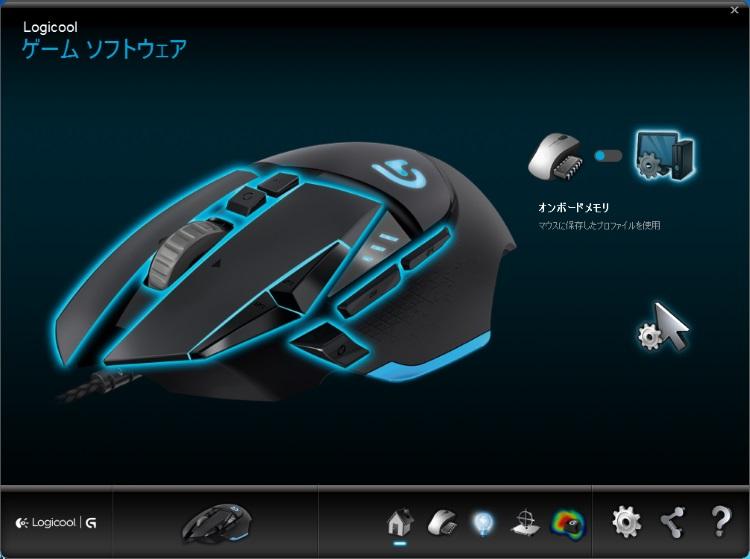 Logicool Gaming Softwareのホーム画面