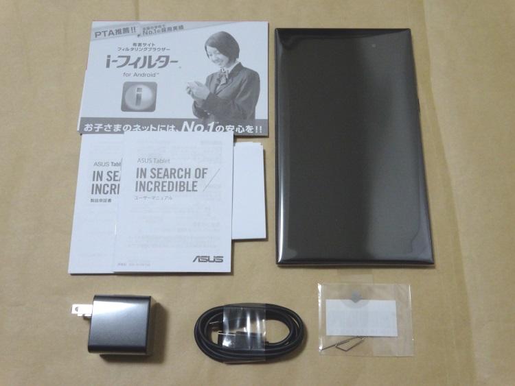 ASUS MeMO Pad 7 ME572CLの製品内容