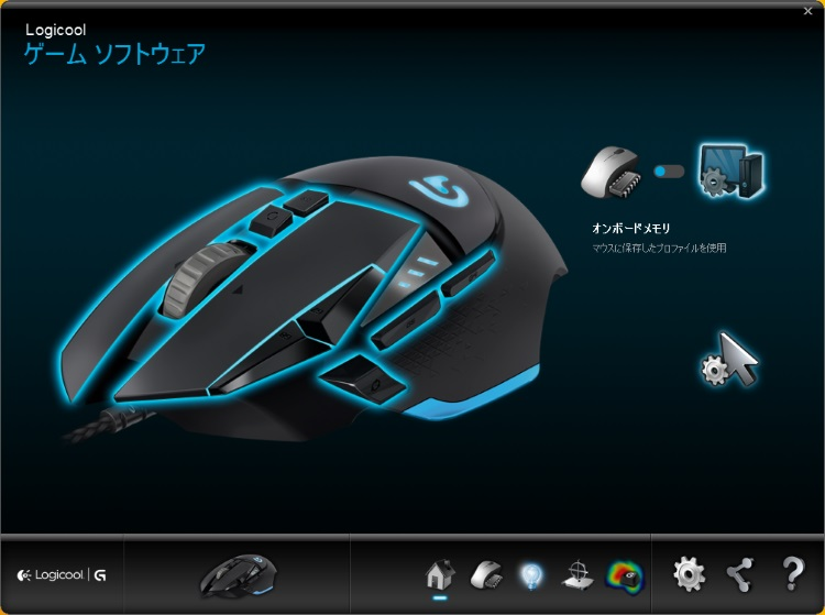 Logicool Gaming Software(LGS)のトップ画面