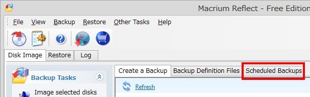 Macrium Reflect Free Editionでスケジュールバックアップを設定する方法(手順)1