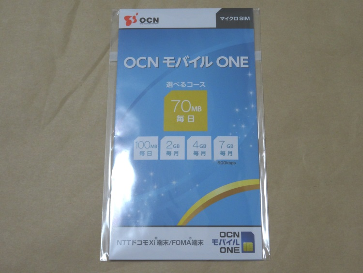 OCN モバイル ONE データSIMパッケージ