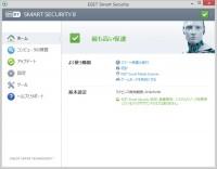 ESET Smart Securityのホーム画面