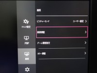 LG 27MU67-BのOSD設定画面