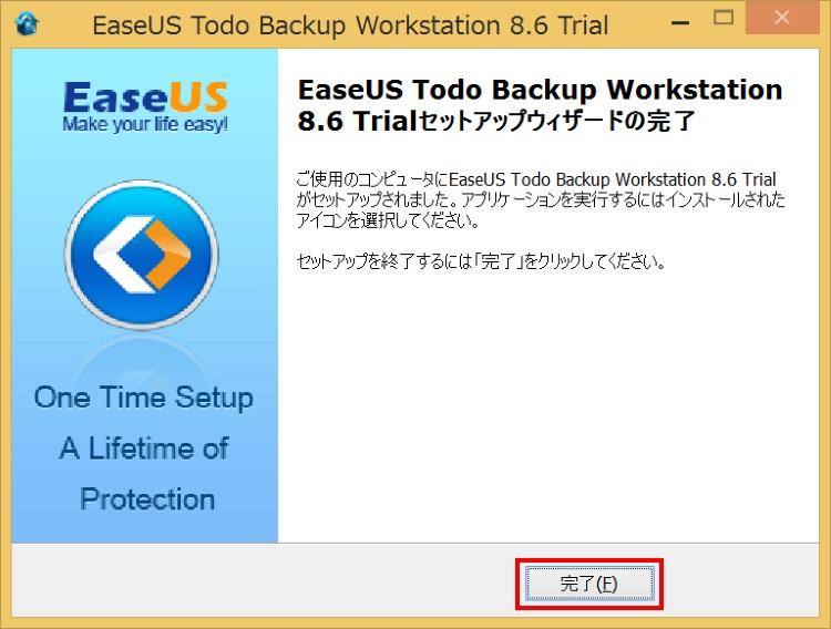 EaseUS Todo Backup Workstationのインストール方法10