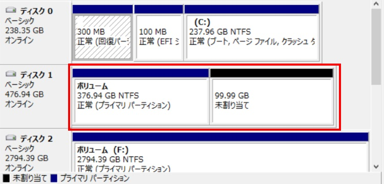 EaseUS Partition Master Professionalで新しいパーティションを作成する手順09