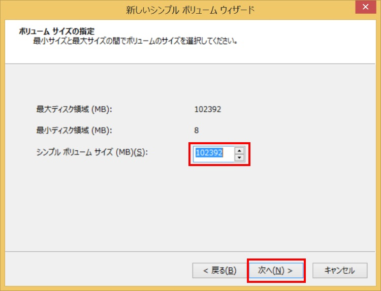 EaseUS Partition Master Professionalで新しいパーティションを作成する手順15