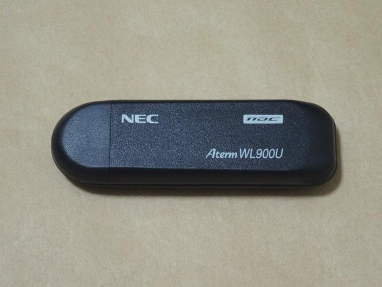 AtermWL900U PA-WL900U本体