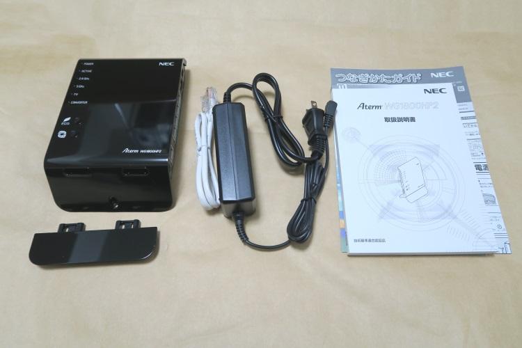 NEC AtermWG1800HP2の製品内容