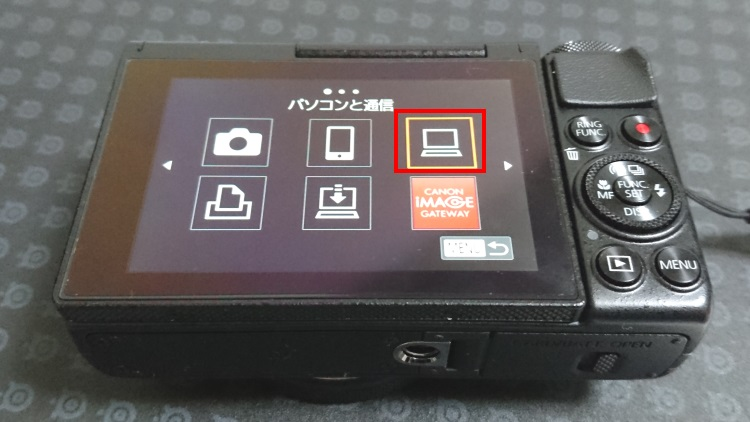 how to connect canon camera wifi