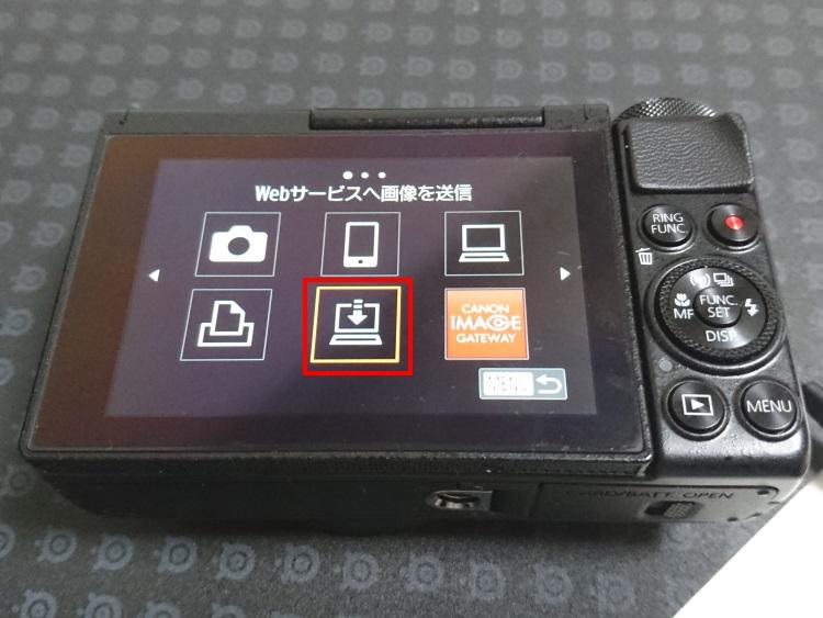 CanonのデジタルカメラとパソコンがWifi接続できない時の対処法09