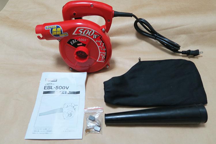E-Value EBL-500Vの製品内容