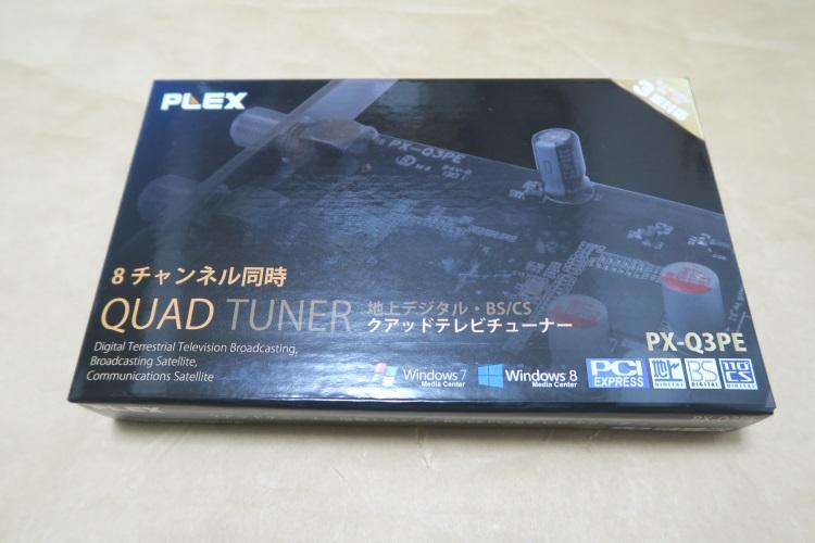 PLEX PX-Q3PEのパッケージ