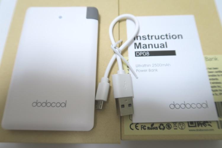 dodocool DP-08の商品内容