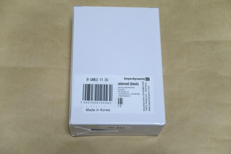 beyerdynamic B CABLE T1 2Gのパッケージ