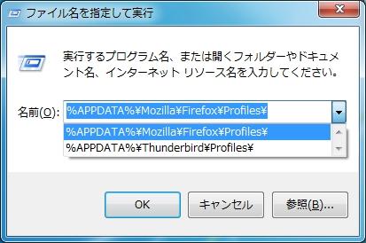 Firefox復元