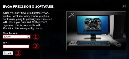 EVGA Precision Xのダウンロード手順10