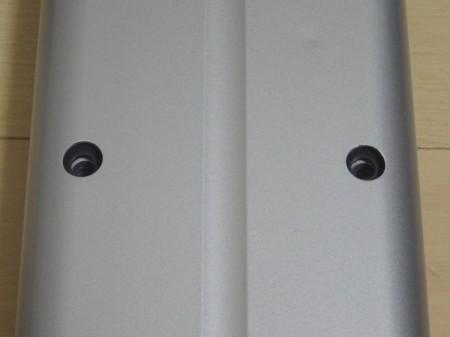 コクヨ アリオスの高さ調節穴