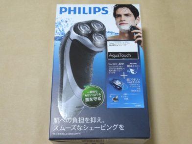 【ハンパなく肌に優しい】PHILIPS AT891のレビュー