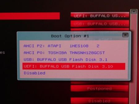 UEFI起動順位設定画面