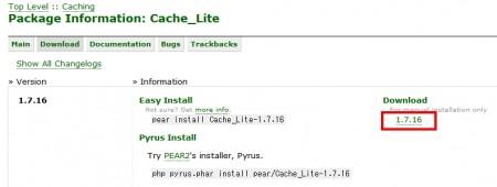 Cache_LIteのダウンロード