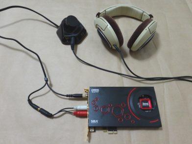Sound Blaster ZxR+ヘッドホンでステレオダイレクトモードを使う方法