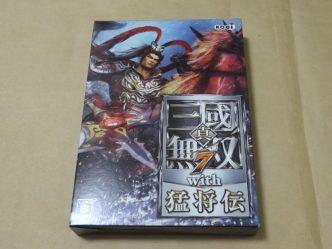 真・三國無双7 with 猛将伝 PC版(Windows)のパッケージ