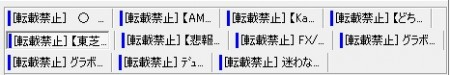 JaneXenoのスレッドタイトル変更前