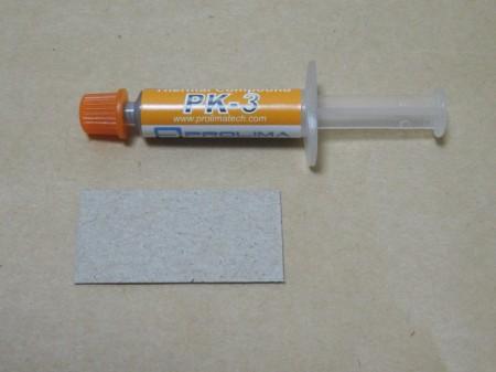 PROLIMATECH PK-3とへら(裏面)