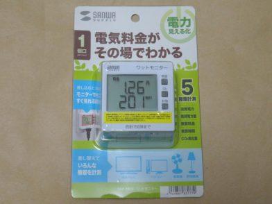 【レビュー】SANWA SUPPLY ワットモニター TAP-TST8を買ったので、早速自作PCの消費電力を計ってみた