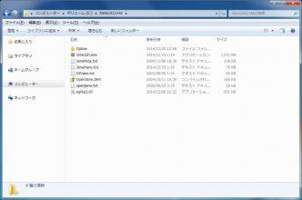 JaneXenoのファイル構成