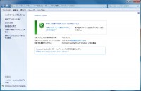 Windows7のコントロールパネル>Windows Update