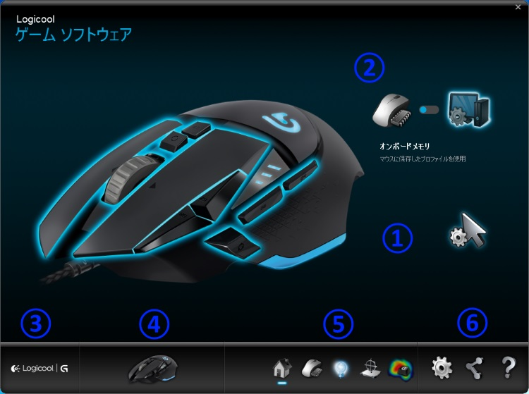 Logicool Gaming Softwareのホーム画面解説