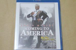 星の王子 ニューヨークへ行くBlu-ray版のパッケージ