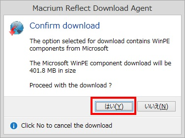 Macrium Reflect Free Editionのインストール手順4
