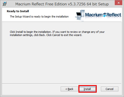 Macrium Reflect Free Editionのインストール手順11