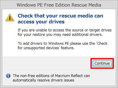 Macrium Reflect Free Editionで起動ディスク(レスキューCD)を作成する手順04