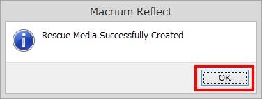 Macrium Reflect Free Editionで起動ディスク(レスキューCD)を作成する手順07