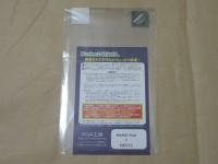 Perfect Shield MeMO Pad 7 ME572本体パッケージ