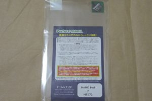 Perfect Shield MeMO Pad 7 ME572本体パッケージ