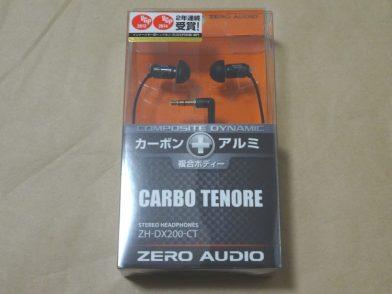 【レビュー】ZERO AUDIO カルボ テノーレ ZH-DX200-CT