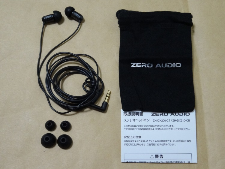 ZERO AUDIO ZH-DX200-CTの製品内容