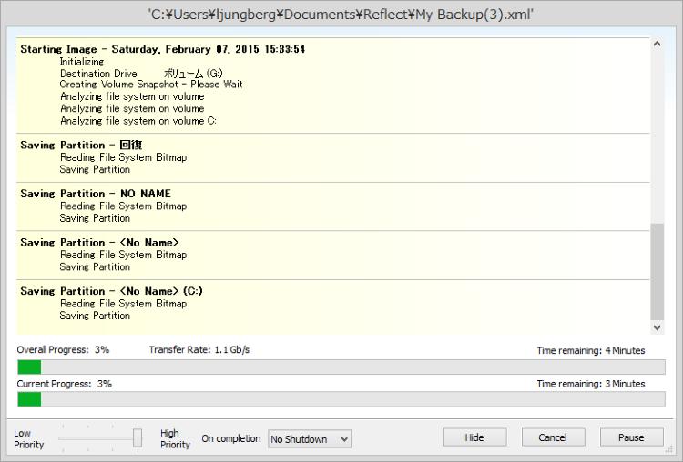 Macrium Reflect Free Editionでバックアップする方法(手順)7