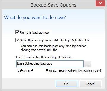 Macrium Reflect Free Editionでスケジュールバックアップを設定する前の注意点