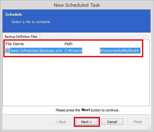 Macrium Reflect Free Editionでスケジュールバックアップを設定する方法(手順)3