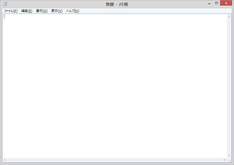 Jane系ブラウザに選択範囲のURLを全てブラウザで開くを追加する手順1