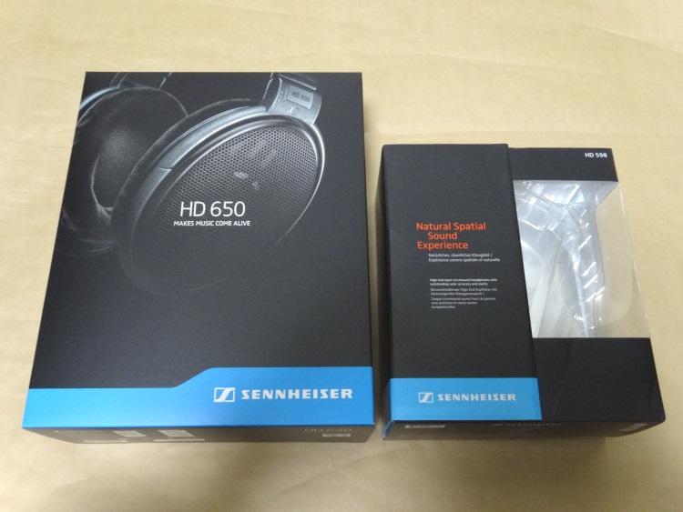 SENNHEISER HD650とHD598の化粧箱
