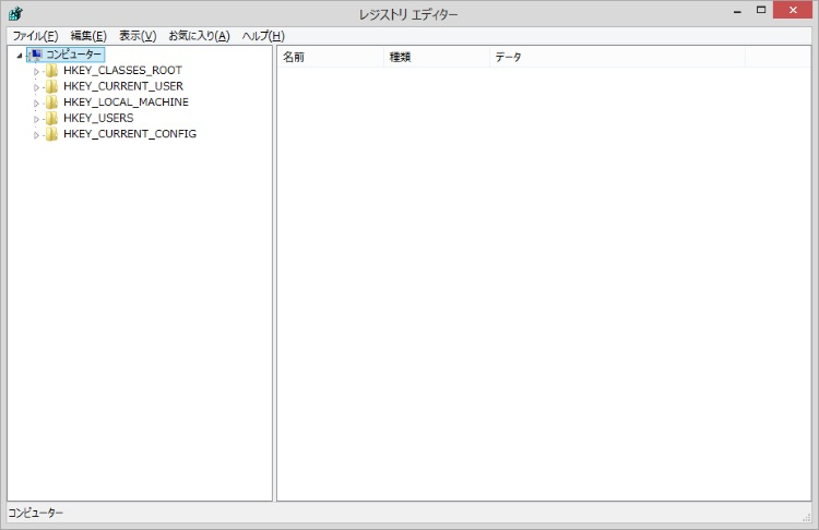 レジストリエディターでWindows 8.1のUACを完全に無効にする手順1