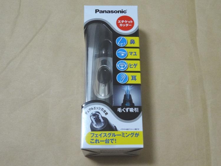 Panasonic ER-GN50-Hのパッケージ