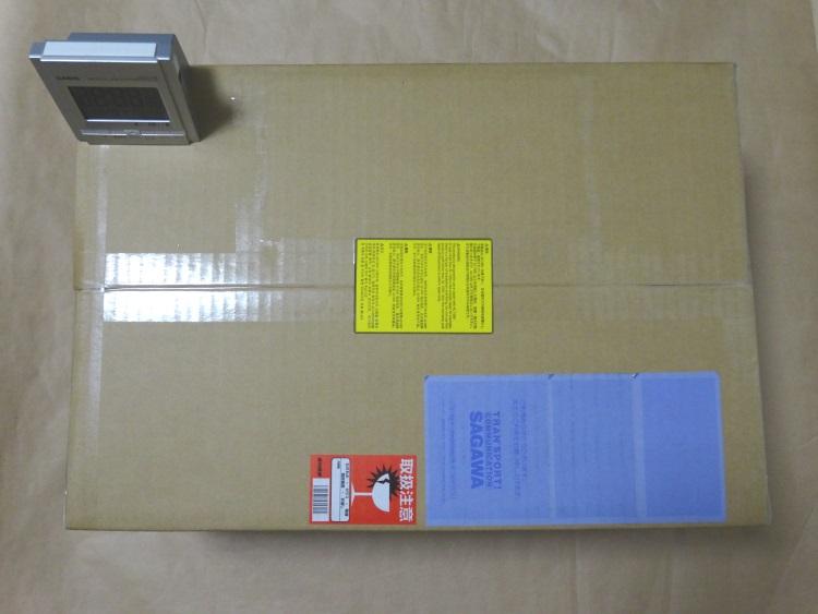 FOSTEX HP-A8の外箱