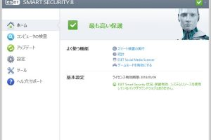 ESET Smart Securityのホーム画面
